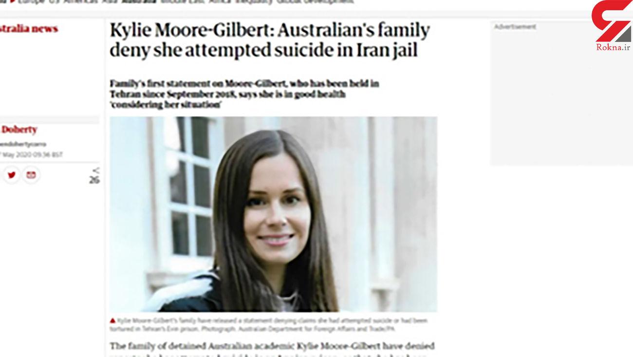 تکذیب+ادعای+خودکشی+یک+محکوم+تبعه+استرالیا+در+ایران