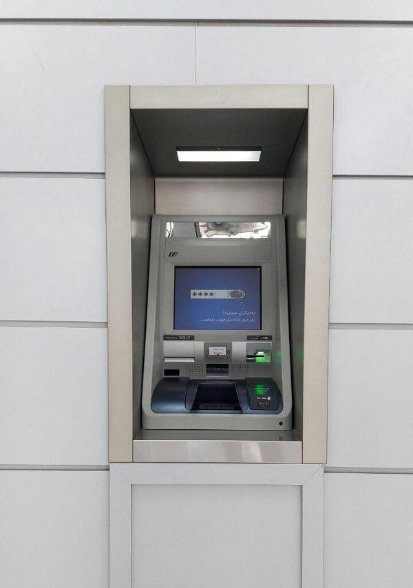 بانک ملت کارتخوان