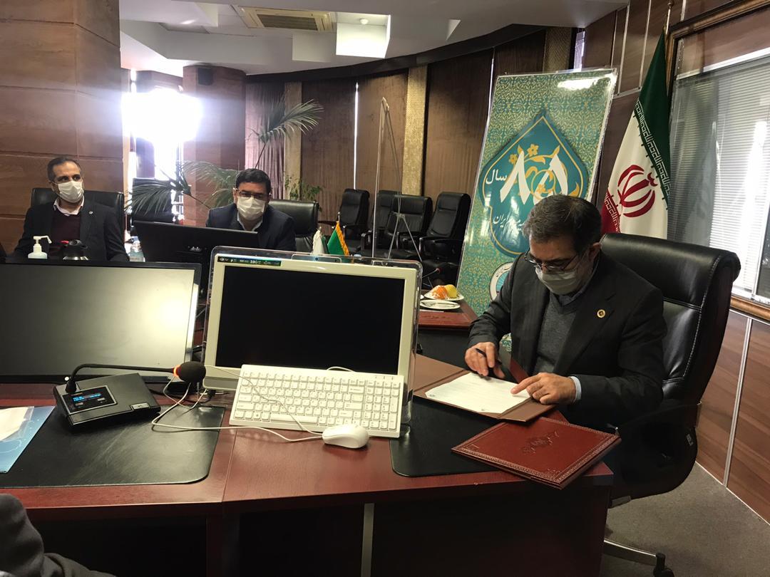بیمه ایران هلدینگ1