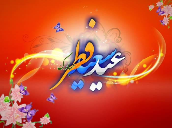 تبریک-عید-فطر (1)