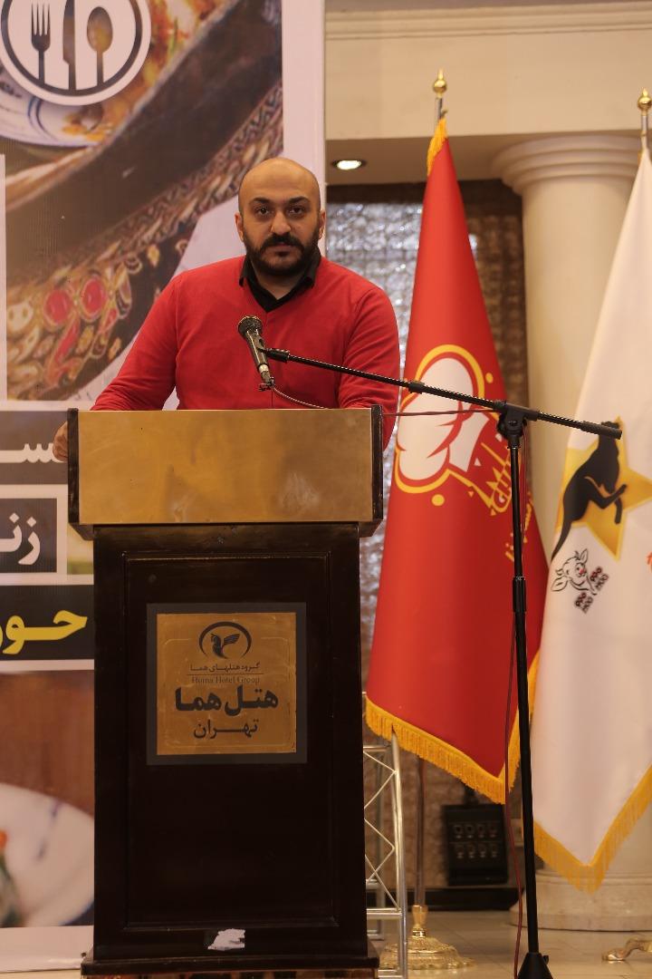 علی اشجع