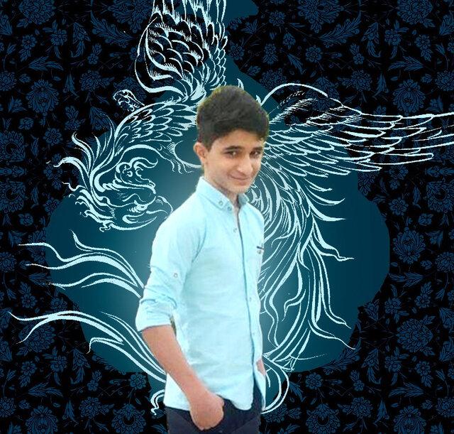 علی لندی