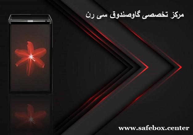 1397070812150330815536744 - Copy (2)