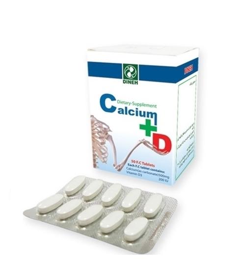 نقش قرص کلسیم D در بدن چیست؟ + موارد مصرف