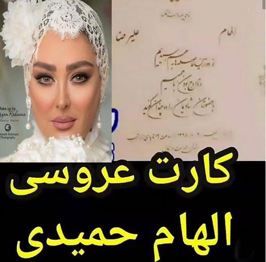 158818760795039-irannaz-com