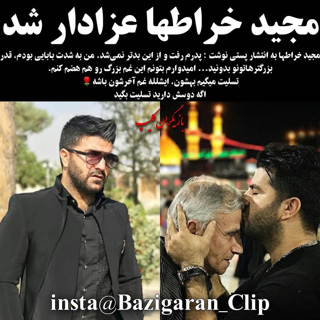 bazigaran_clip_119068843_331774848166918_2138376459197377980_n