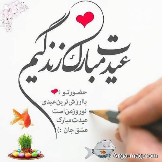 820_Hadaf-1398-12-25_1584219348