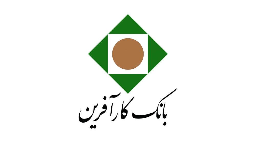 نحوه فعالیت شعب بانک کارآفرین در شهر مشهد