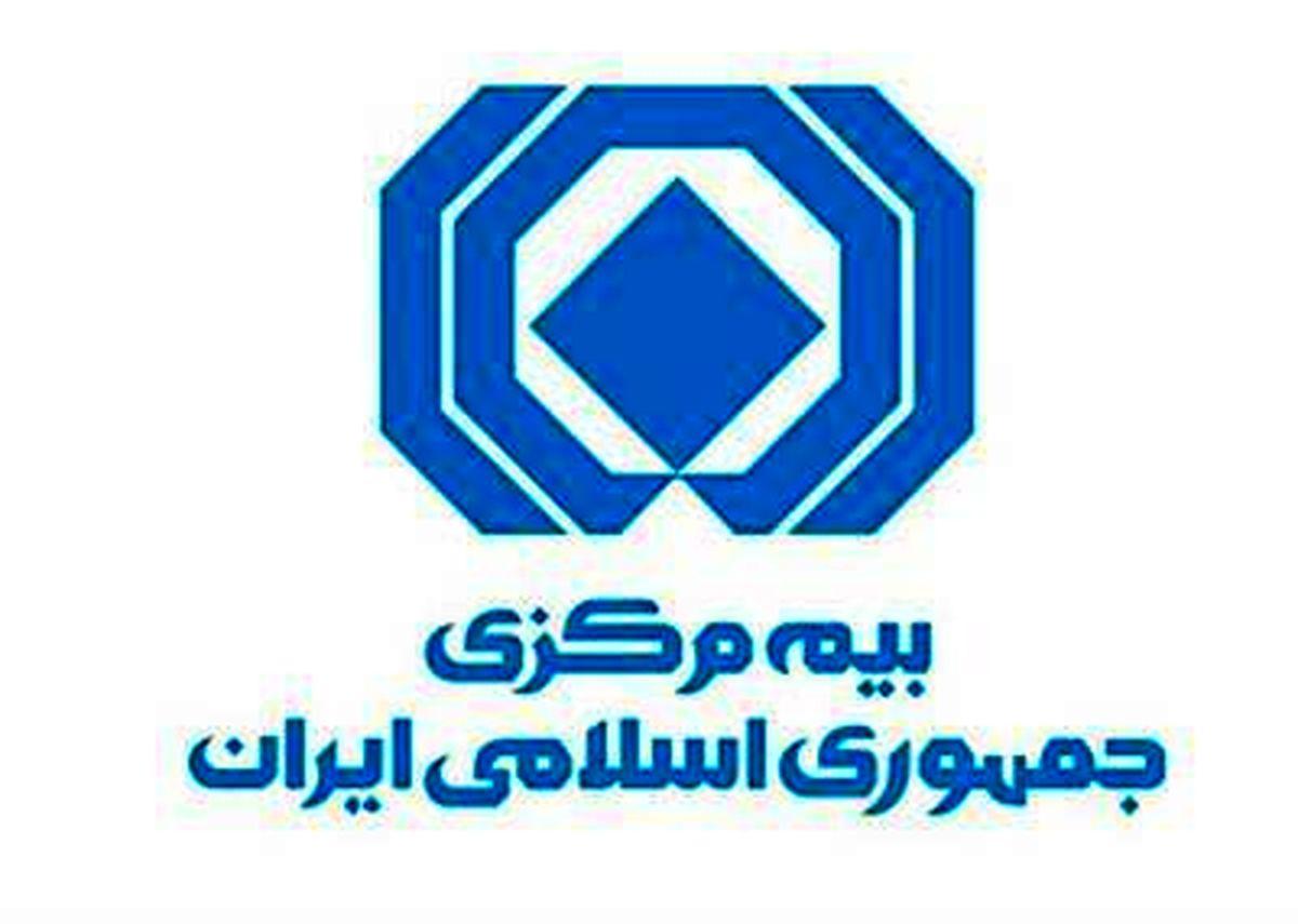 مکمل آییننامه کارگزاری (دلالی) رسمی بیمه مستقیم