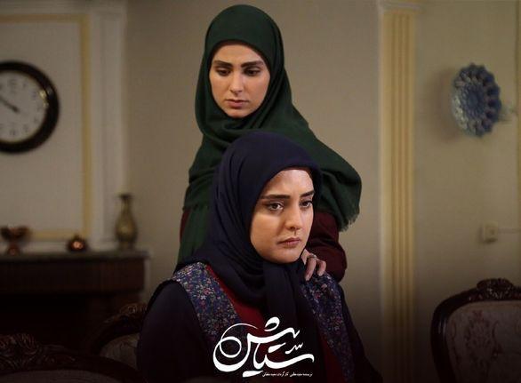 قسمت اول سریال ستایش ۳ + فیلم | جمعه 22 شهریور