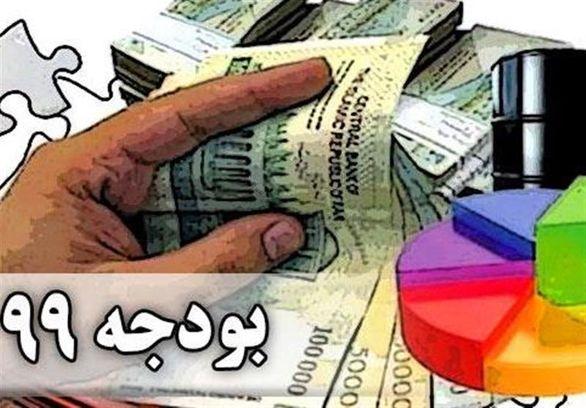 سهم هر ایرانی از بودجه 99 چقدر است؟