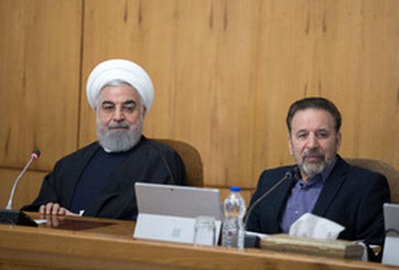 گزارشی از جلسه امروز هیات دولت + تصاویر