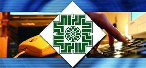 بانک اطلاعاتی سازمان امور مالیاتی باید تکمیل شود