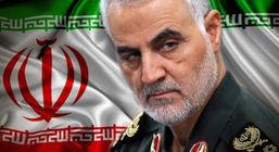 واکنش ایران به حمایت عربستان از ترور سردار سلیمانی
