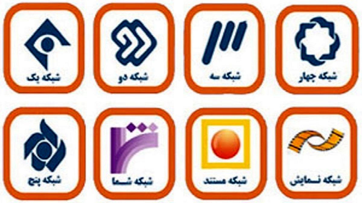 فهرست فیلمهای سینمایی تلویزیون در نوروز ۱۴۰۰