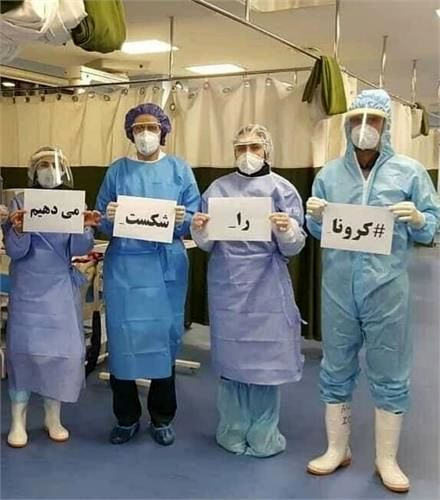 پیام تقدیر مدیرعامل فولاد خوزستان از جامعه پزشکی و پرستاری
