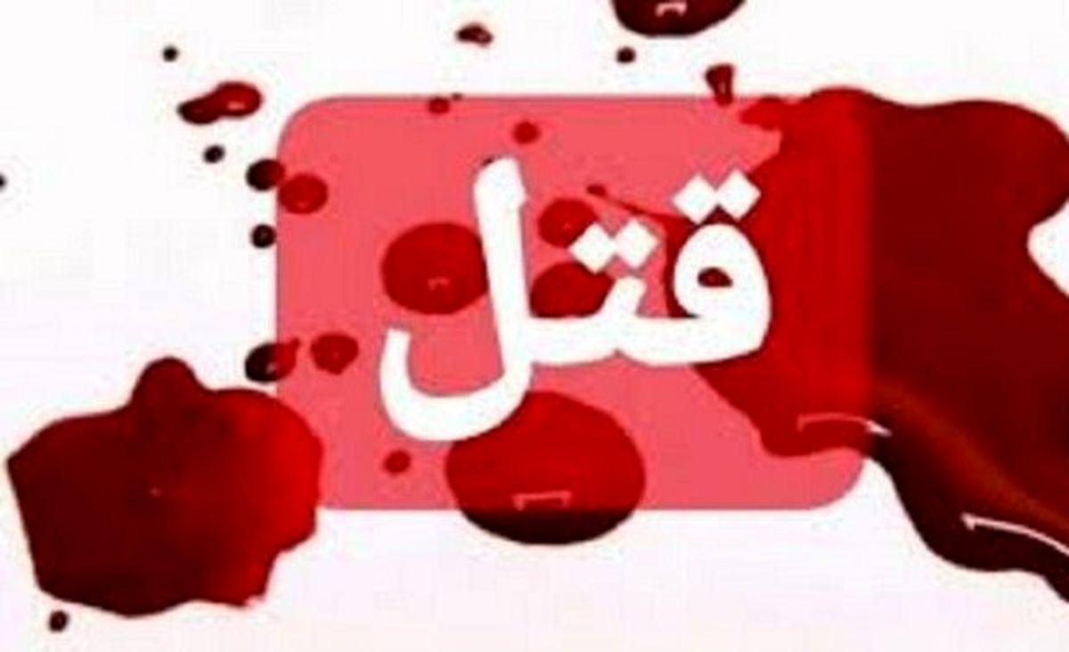 قتل جوان 14 ساله در پاکدشت حادثه آفرید + جزئیات
