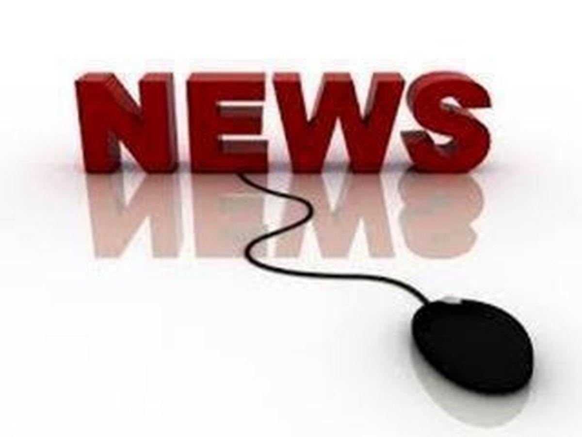 اخبار پربازدید امروز دوشنبه 26 خرداد