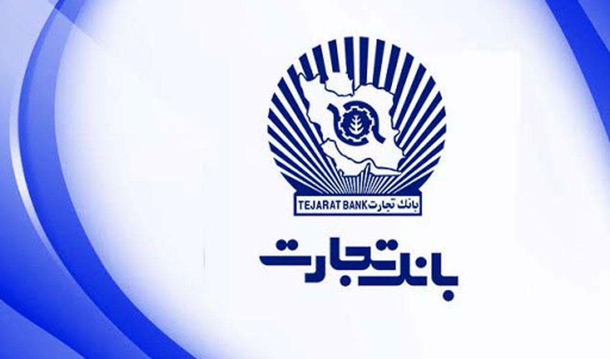 منابع پروژه انتقال آب خلیج فارس با حمایت بانک تجارت تامین شد
