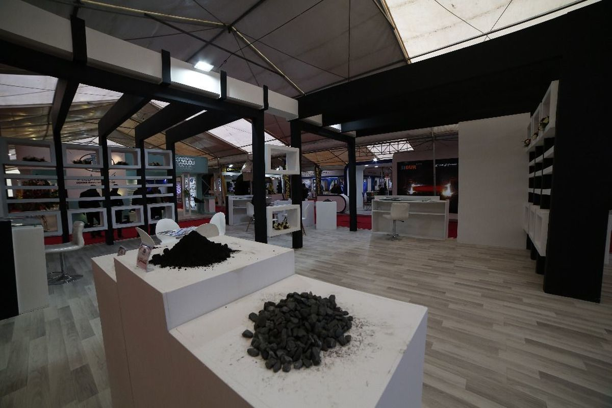 دومین نمایشگاه و همایش بینالمللی معدن، صنایع معدنی و زنجیره تأمین فولاد افتتاح شد