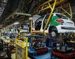 بیانیه گروه صنعتی ایران خودرو در اطاعت از فرامین مقام معظم رهبری