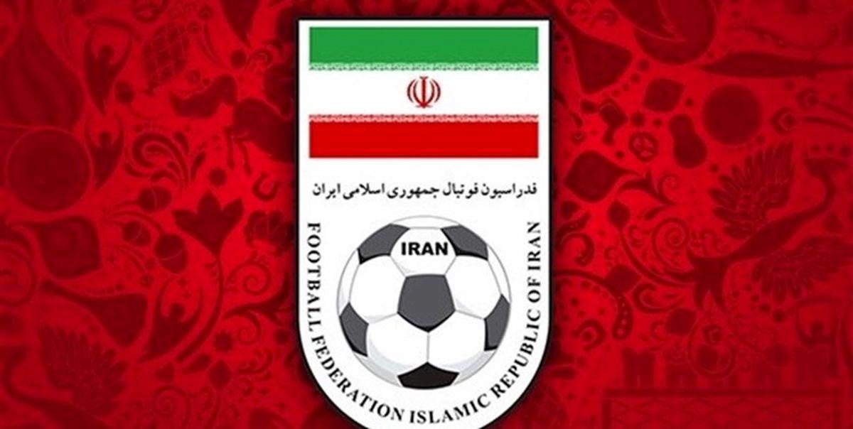 زمان اعلام اسامی نامزدهای  فدراسیون فوتبال + جزئیات