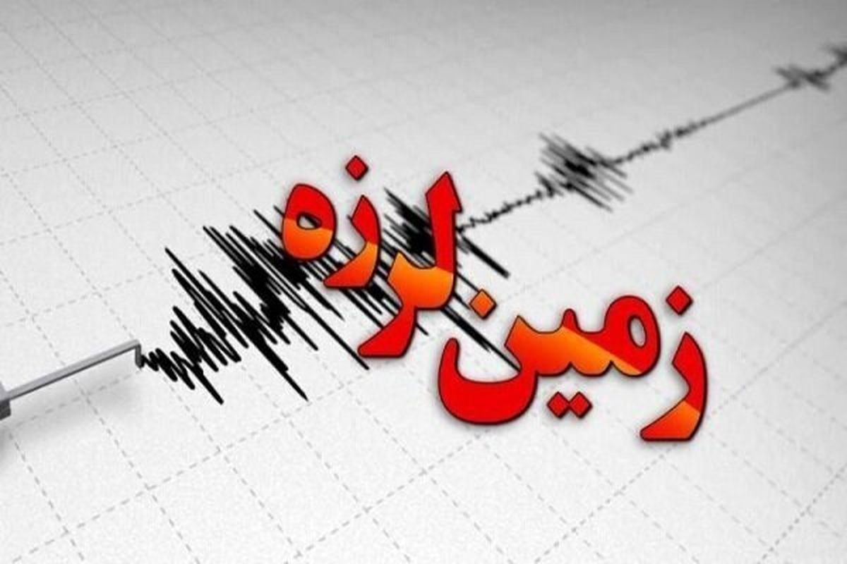 زلزله ۳ ریشتری صالح آباد ایلام را لرزاند