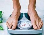 برای کاهش وزن خود اینجا کلیک کنید