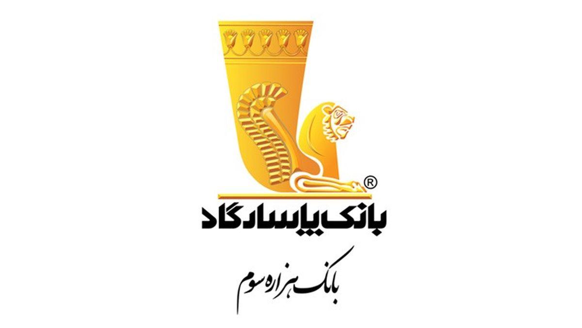 افتتاح باجه بانک پاسارگاد در شهرک پردیسان قم