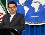 ایران حادثه تروریستی سومالی را محکوم کرد