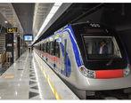 برنامههای مترو برای ایام عید