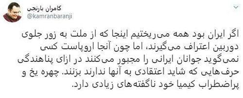 بحث و جدل بر سرِ حرفهای تازه کیمیا علیزاده