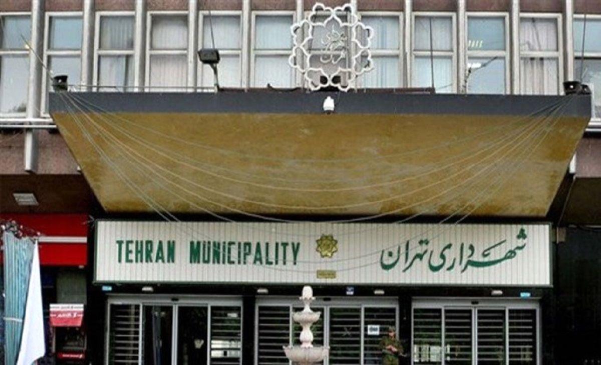اینبار مسئولین شهرداری تهران حق واکسن پاکبانان را تزریق کردند!