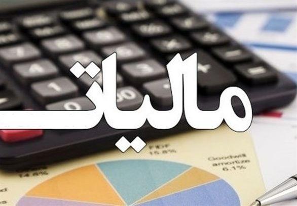 طرح جامع مالیاتی، زمینهساز استقرار نظام مالیاتی هوشمند