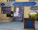 صحبت های بازیگران حاضر در تشییع جنازه مجید اوجی + فیلم
