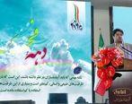 مراسم ویژه چهل و یکمین سالگرد پیروزی انقلاب اسلامی در پالایشگاه روغن سازی ایرانول برگزار شد