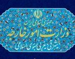 جزئیات پایان یافتن محدودیت های تسلیحاتی ایران