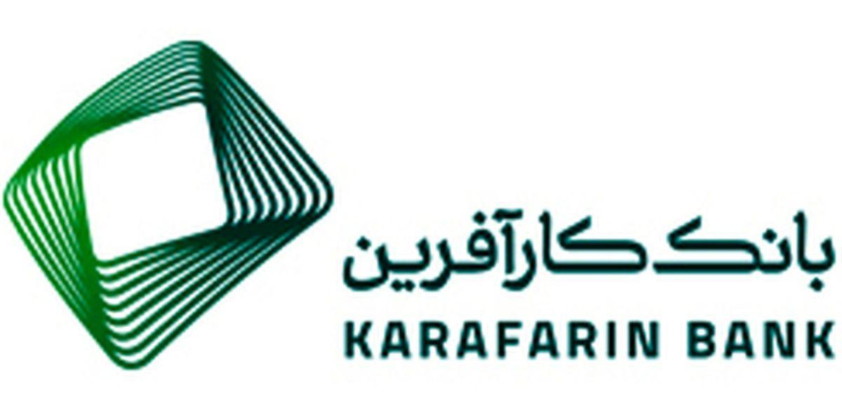 تعطیلی شعبه بانک کارآفرین در شهر اهواز