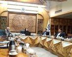 انتصاب عضو جدید هیات مدیره صندوق ضمانت صادرات ایران
