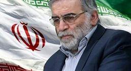 محسن فخری زاده دانشمند هستهای که ترور شد که بود؟ + فیلم