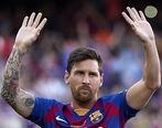 بارسلونا قارداد مسی را تا ابد تمدید می کند