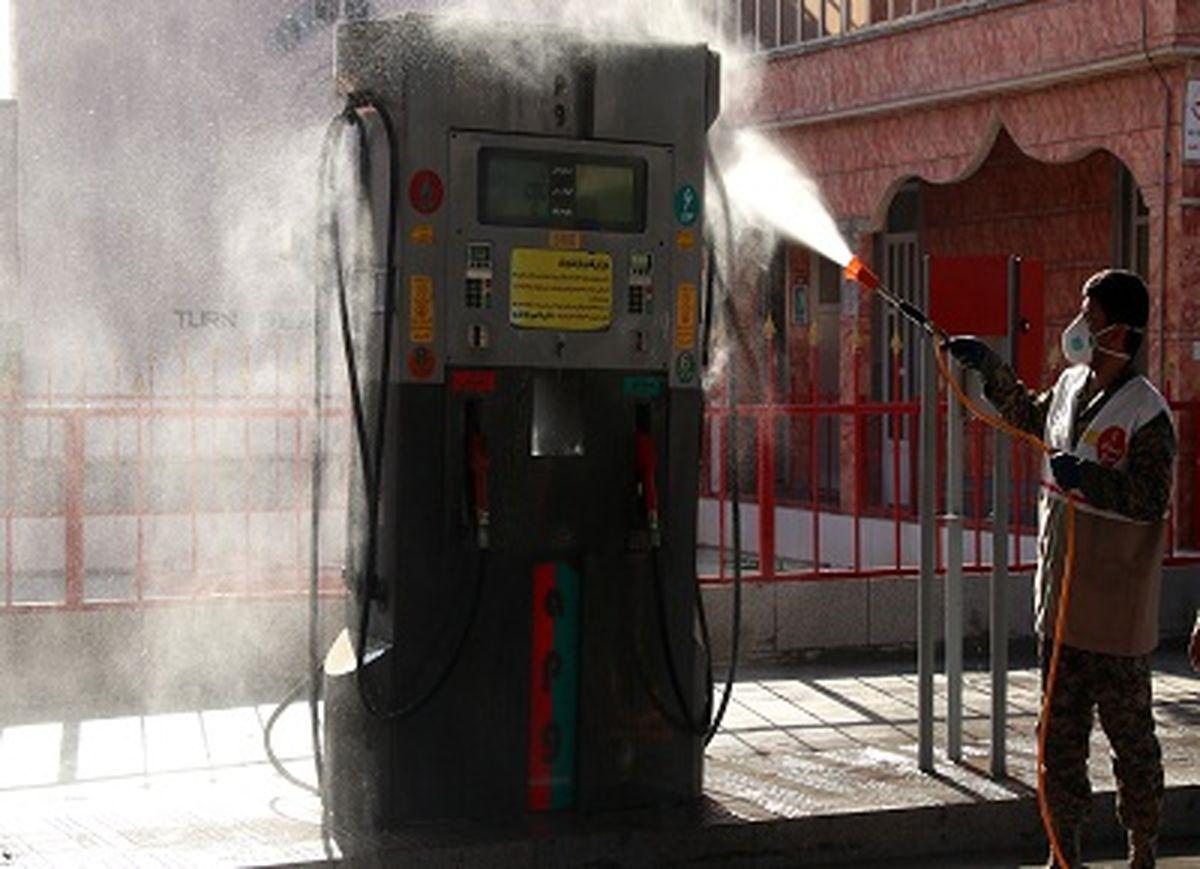 ضدعفونی 20جایگاه سوخت و 20 منطقه کم برخوردار شهری و روستایی