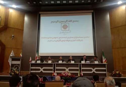 تقسیم ۱۰۰ تومانی سود میان سهامداران آهن و فولاد ارفع به تصویب مجمع رسید