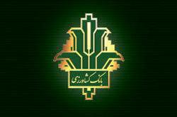 قدردانی دادستان عمومی وانقلاب مرکز استان البرز از بانک کشاورزی