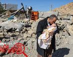 ارسال ۳۰ هزار قوطی انواع شیر خشک به مناطق زلزلهزده