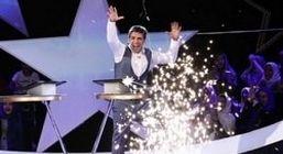 بازگشت «پنجستاره» به آنتن اینبار با جوایز تولید ایران و بدون جوایز میلیونی