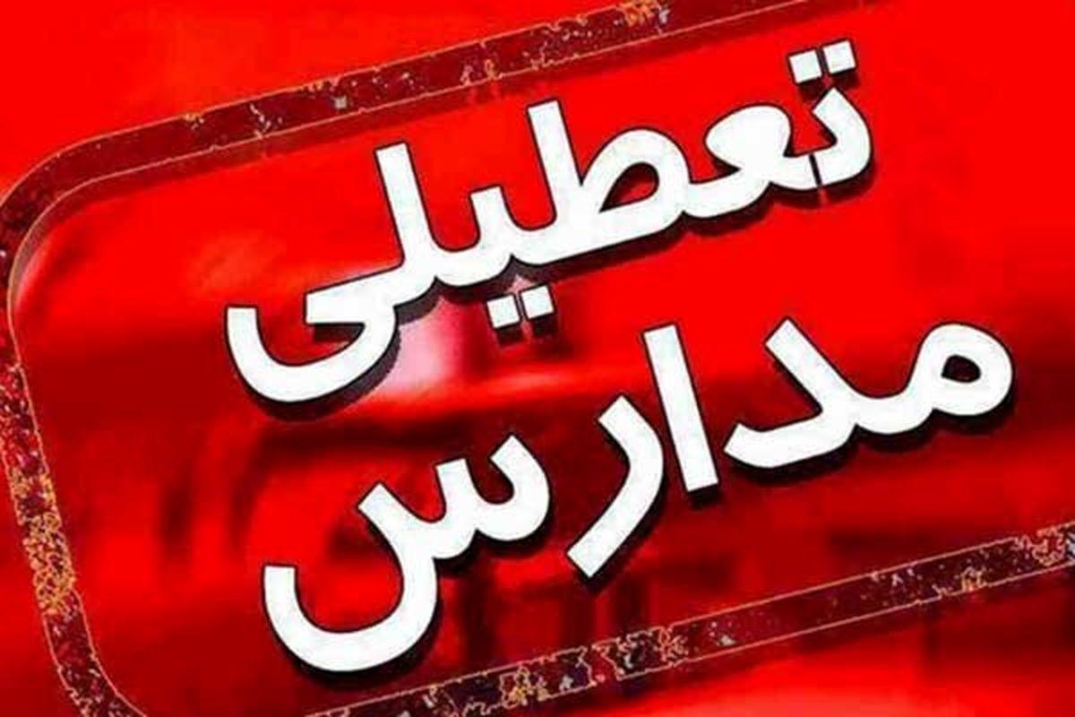 تعطیلی مدارس مشهد و شهرستانهای خراسان رضوی + اسامی شهرها