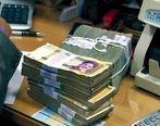 جزئیات پرداخت تسهیلات خرید کالا برای حقوقبگیران