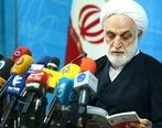 صدور کیفرخواست ۱۲ متهم پرونده گمرکات بوشهر