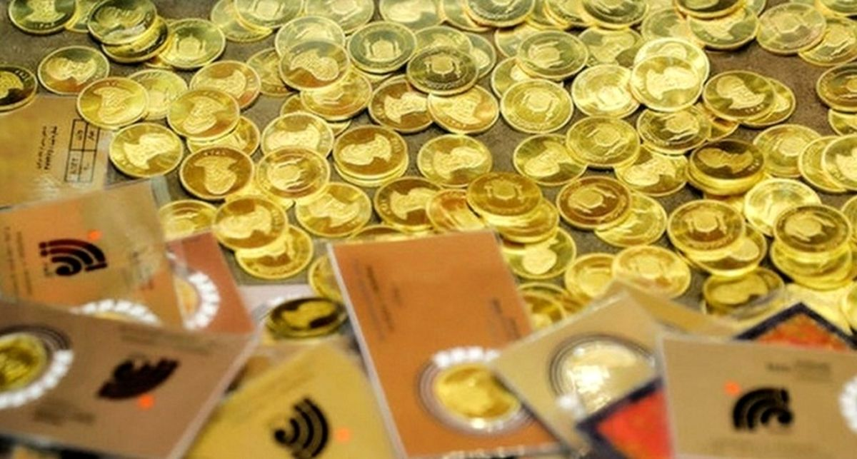 قیمت سکه به شدت ریزش کرد + قیمت جدید